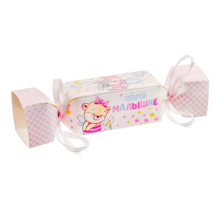 Коробка хлопушка «Любимой малышке», 11 х 5 х 5 см фото
