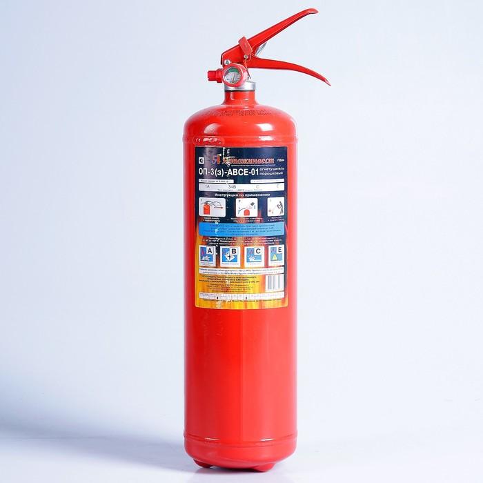 Огнетушитель порошковый ОП-3 (з), АВСЕ фото