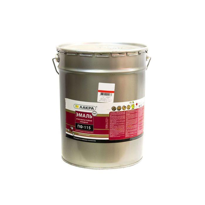 Атмосферостойкая алкидная эмаль ПФ-115 для наружных и внутренних работ, серая, 20 кг (33 шт/пал) фото
