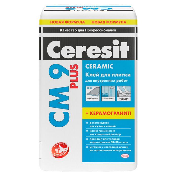 Клей для плитки Ceresit СМ9 Ceramic (для внутренних работ), 25 кг (48 шт/пал) фото