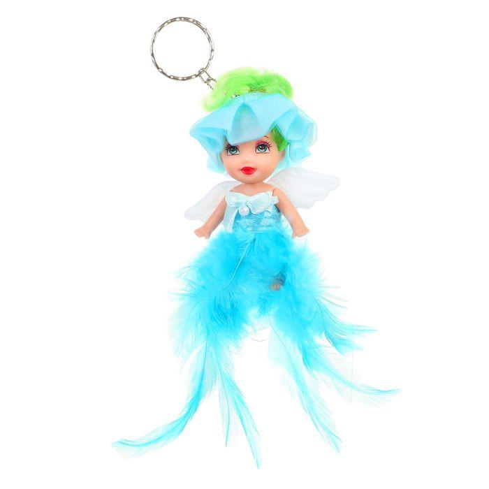 Игрушка куколка-брелок