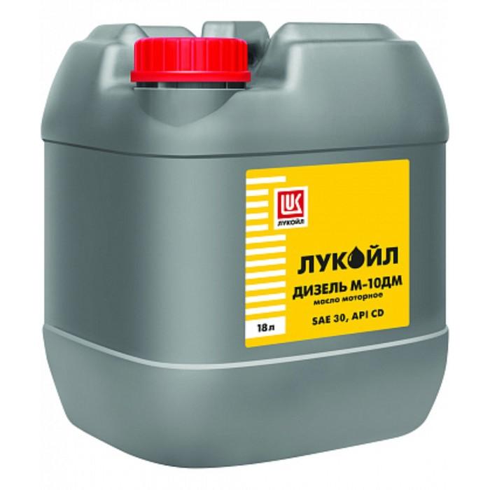 Масло моторное Лукойл М10ДМ, 17 кг фото