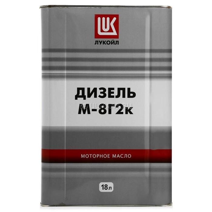 Масло моторное Лукойл М8Г2к, 18 л фото