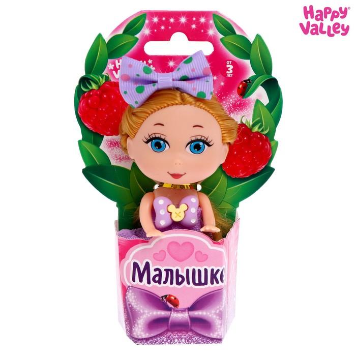 Кукла-малышка «Малышке» фото