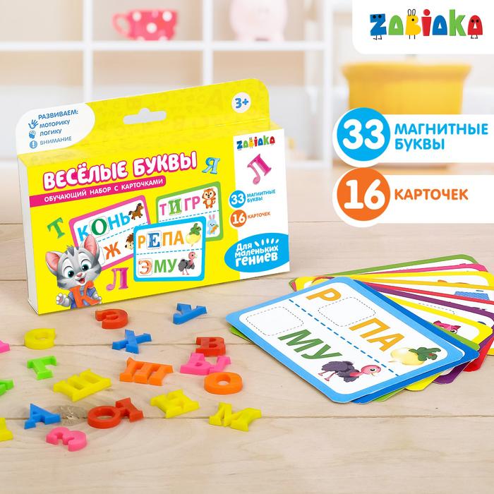 ZABIAKA Обучающий набор магнитные буквы с карточками