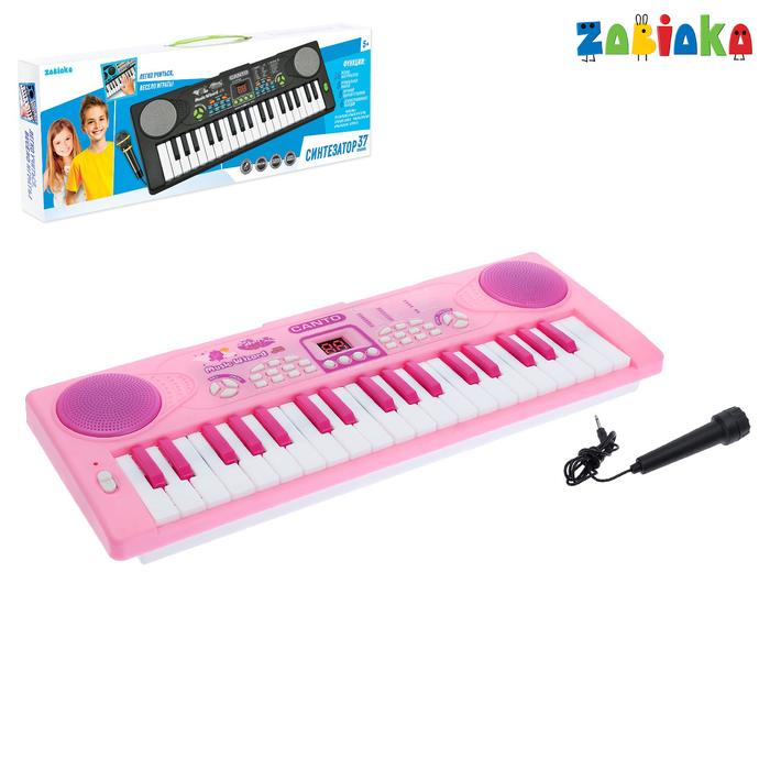Синтезатор «Нежность» с микрофоном, 37 клавиш, цвет розовый фото