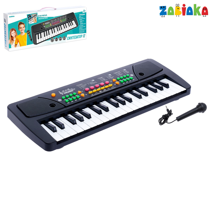 Синтезатор «Музыкант-2» с микрофоном и блоком питания, 37 клавиш фото
