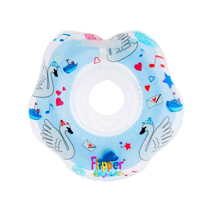Круг на шею для купания малышей с музыкой из балета «Лебединое озеро», цвет голубой Flipper 413234 фото