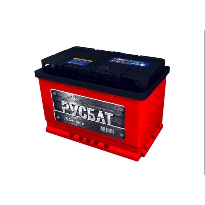 Аккумуляторная батарея РусБат п.п. 75 - 6 СТ АПЗ фото