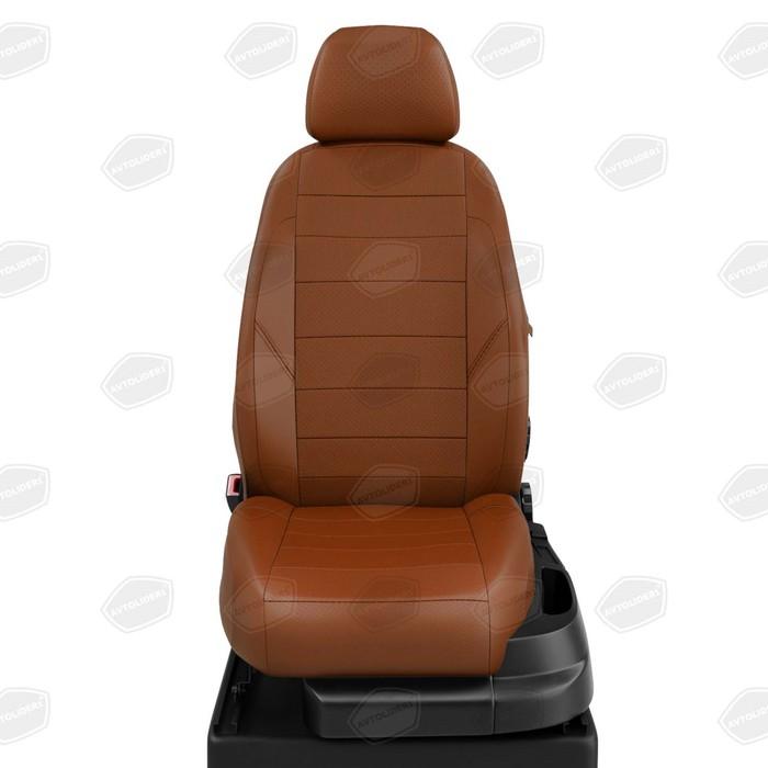 Авточехлы для Ford Fusion с 2002-н.в. хэтчбек, спинка и сиденье 40/60. без заднего подлокотника, 4-подголовника. середина: экокожа паприка с перфорацией. боковины: паприка экокожа. спинка: паприка экокожа фото