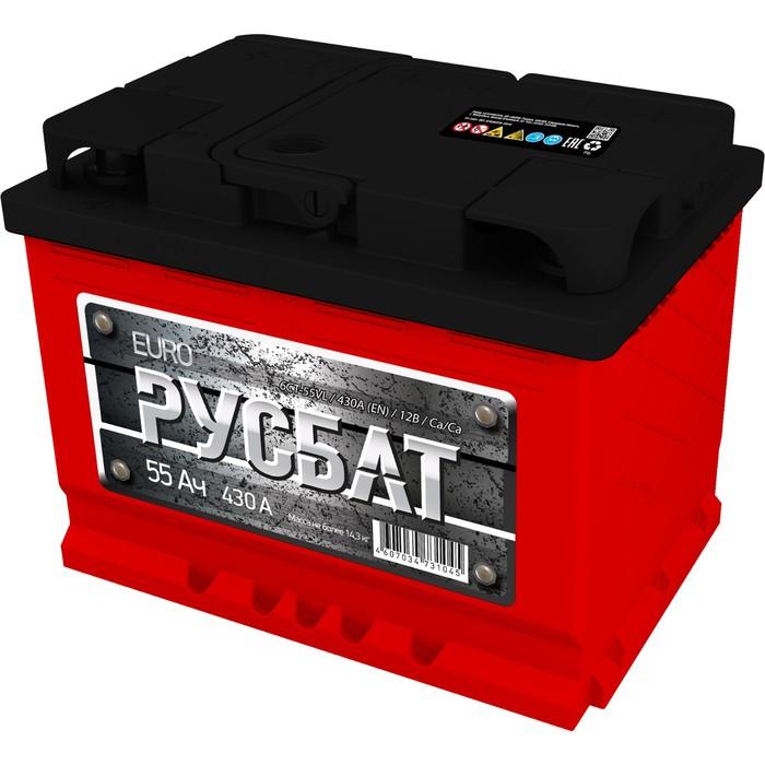 Аккумуляторная батарея РусБат о.п. 55 - 6 СТ АПЗ фото