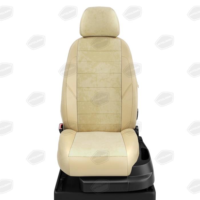 Авточехлы для Toyota Camry 7 с 2011-2018 седан (V50-V55) спинка 40/60, сиденье единое. передний подлокотник. середина: бежевая алькантара. боковины: бежевая экокожа. спинка: бежевая экокожа. фото