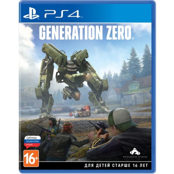 Игра для Sony PlayStation 4 Generation Zero Стандартное издание фото