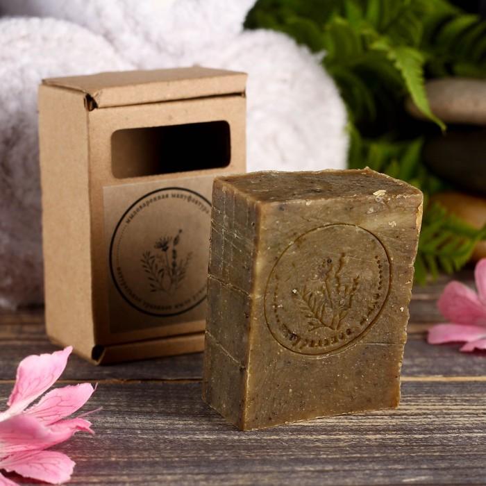 Натуральное крафтовое травяное мыло
