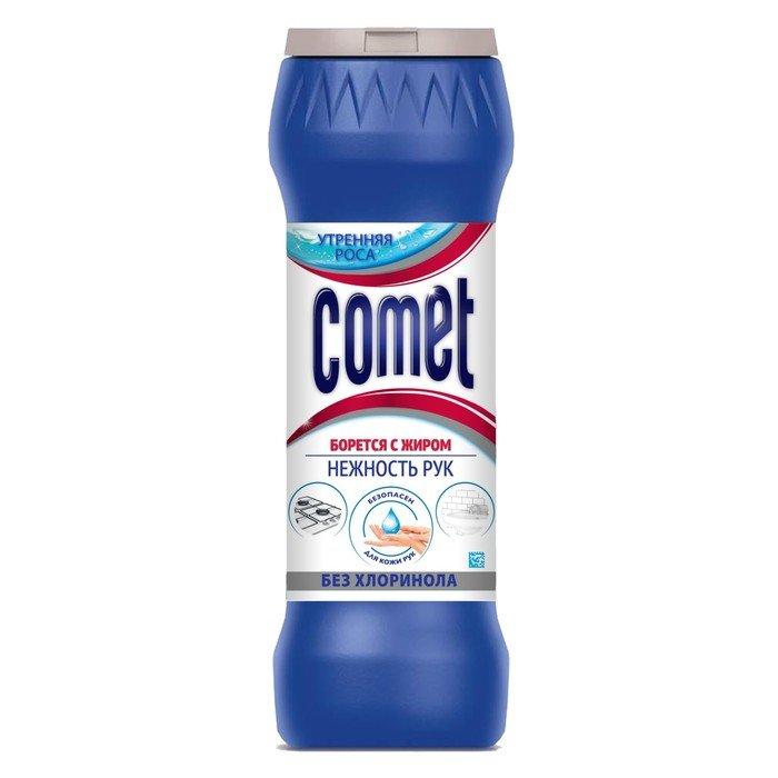 Порошок Comet «Утренняя Роса», 475 г фото
