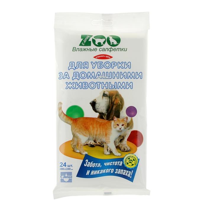 Влажные салфетки для животных C-Airlaid ZOO для уборки за домашними животными, 24 шт фото