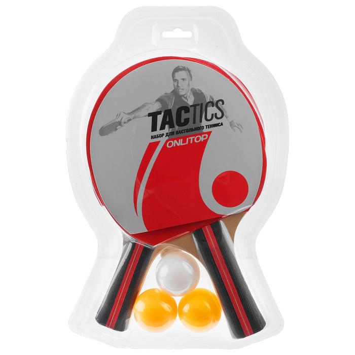Набор для настольного тенниса TACTICS, 2 ракетки, 3 мяча фото