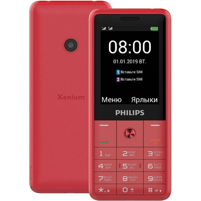 Мобильный телефон Philips E169 Xenium, 2Sim, 2.4