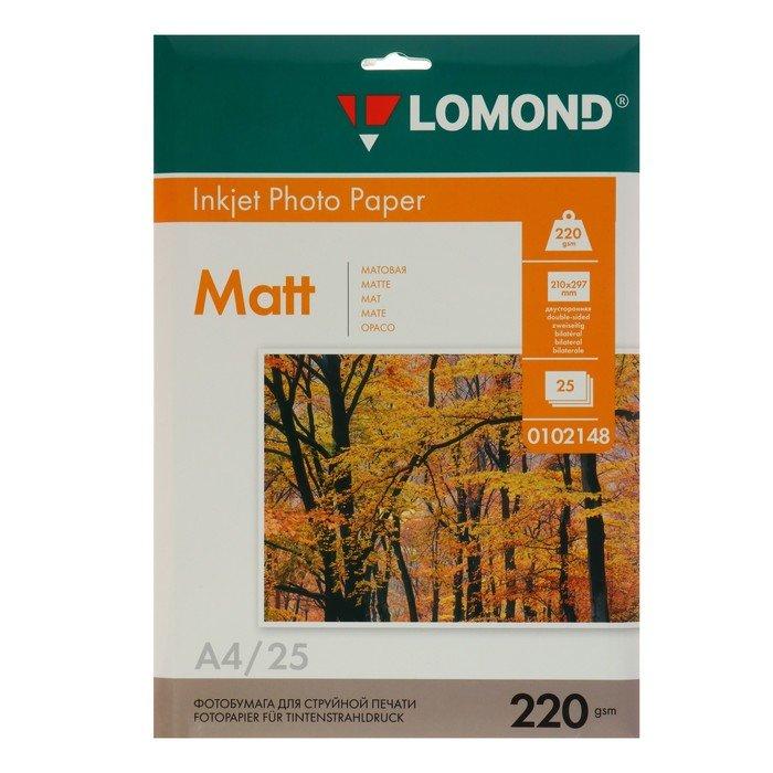 Фотобумага для струйной печати A4 LOMOND, 102148, 220 г/м², 25 листов, двусторонняя, матовая фото
