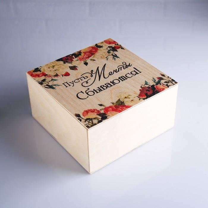 Коробка подарочная деревянная с накладной крышкой