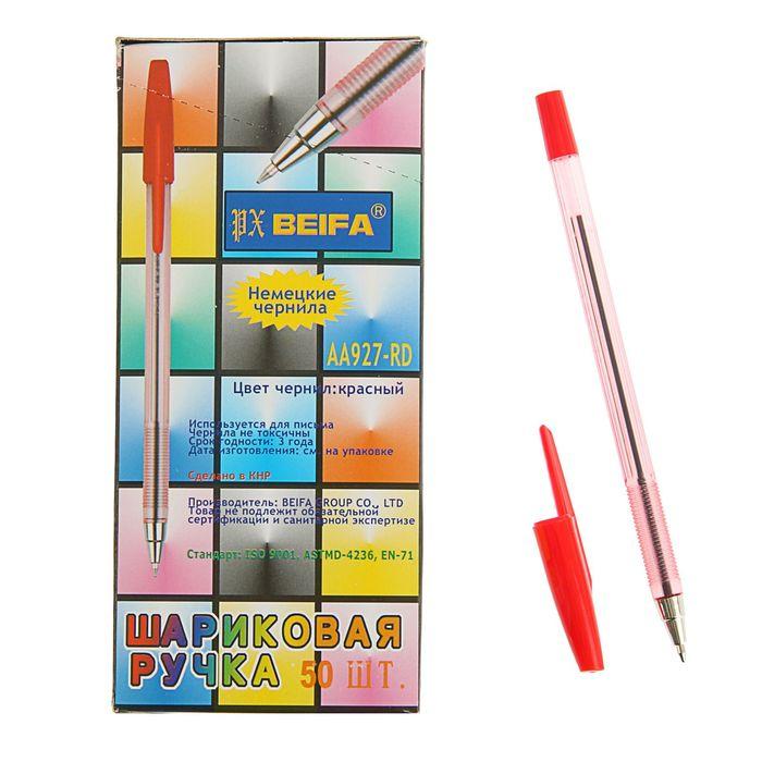 Ручка шариковая Beifa АА 927RD, металлический наконечник, стержень красный, узел 0.7мм фото