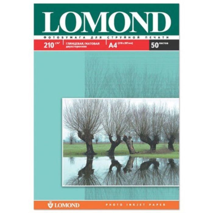 Фотобумага LOMOND для струйной печати А4, 210 г/м2, 50 листов, двухсторонняя, глянцевая/матовая фото