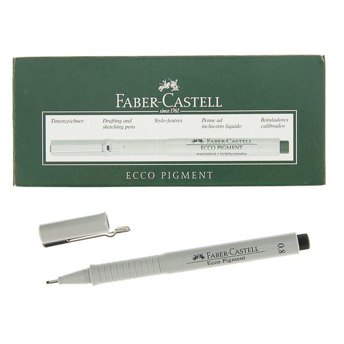 Ручка капиллярная для черчения и рисования Faber-Castell линер Ecco Pigment 0.8 мм, пигментная, черный 166899 фото