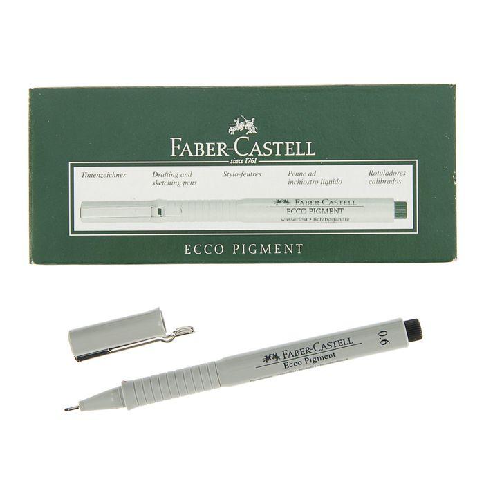 Ручка капиллярная для черчения и рисования Faber-Castell линер Ecco Pigment 0.6 мм, пигментная, черный 166699 фото