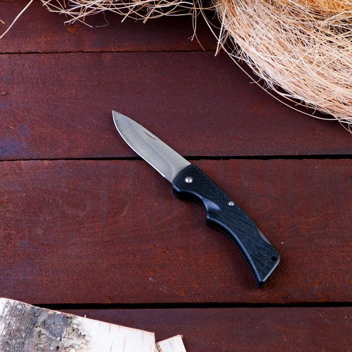 Нож перочинный лезвие drop-point 7см, рукоять черная Полосы, фиксатор 16см фото