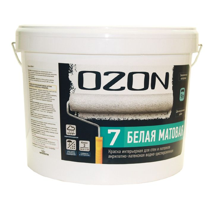 Краска интерьерная OZON-7 ВД-АК 233АМ акрилатно-латексная, база А 0,9 л (1,3 кг) фото