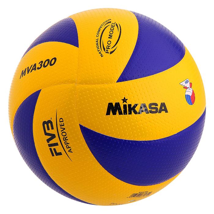 Мяч волейбольный Mikasa MVA300, размер 5 фото