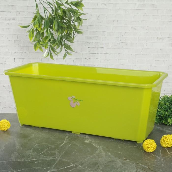 Ящик балконный 40 см, цвет салатовый фото