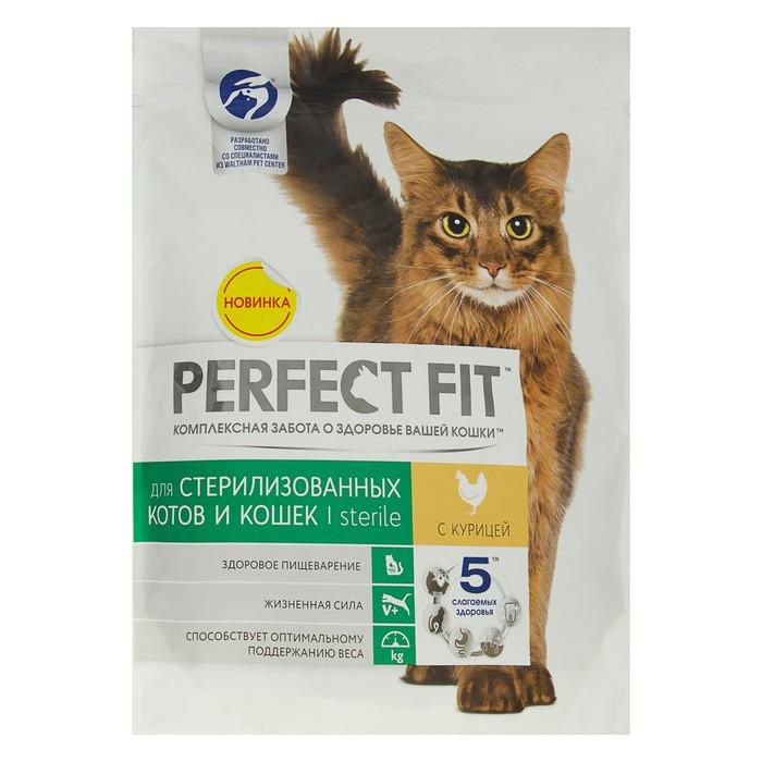 Сухой корм Perfect Fit для стерилизованных кошек, курица, 650 г фото