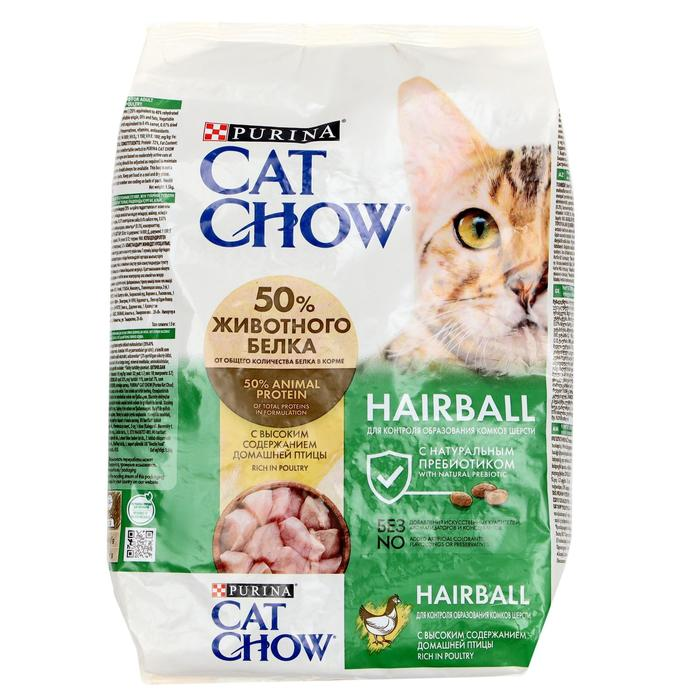 Сухой корм CAT CHOW для кошек, профилактика комочков шерсти, 1.5 кг фото