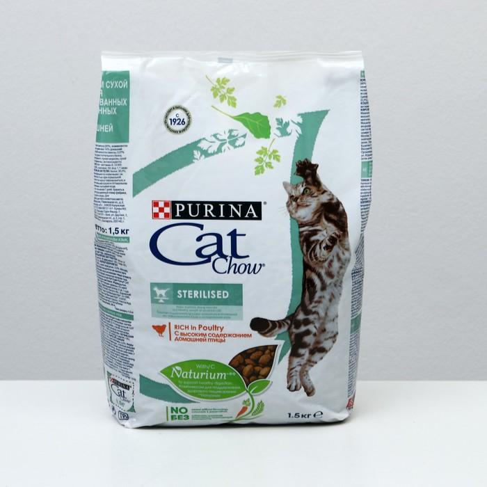 Сухой корм CAT CHOW для стериллизованных кошек, 1.5 кг фото