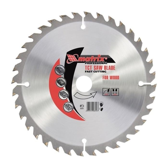 Пильный диск по дереву MATRIX Professional, 250 х 32 мм, 48 зубьев фото