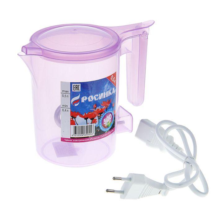 Чайник электрический Росинка, 0.5 л, 500 Вт, съемный шнур, сиреневый