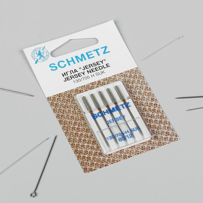 Иглы для бытовых швейных машин для джерси (набор 5шт) 130/705H SUK №80 Schmetz фото