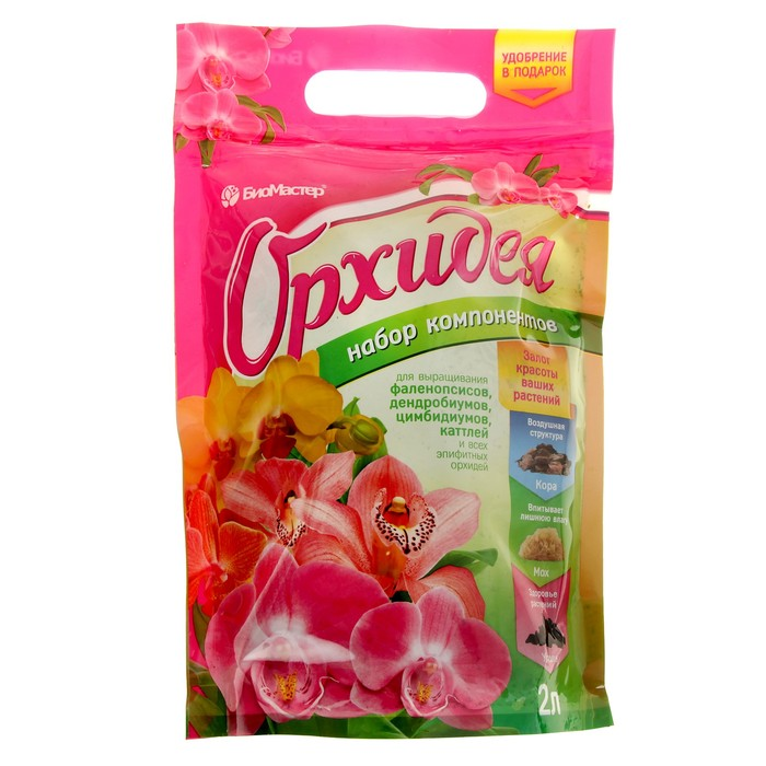 Набор компонентов для орхидей