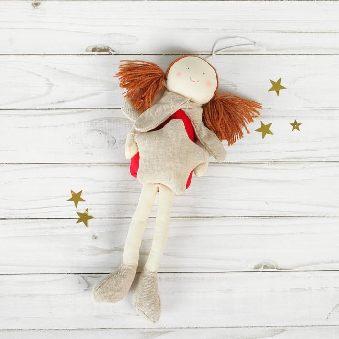 Мягкая игрушка-подвеска кукла