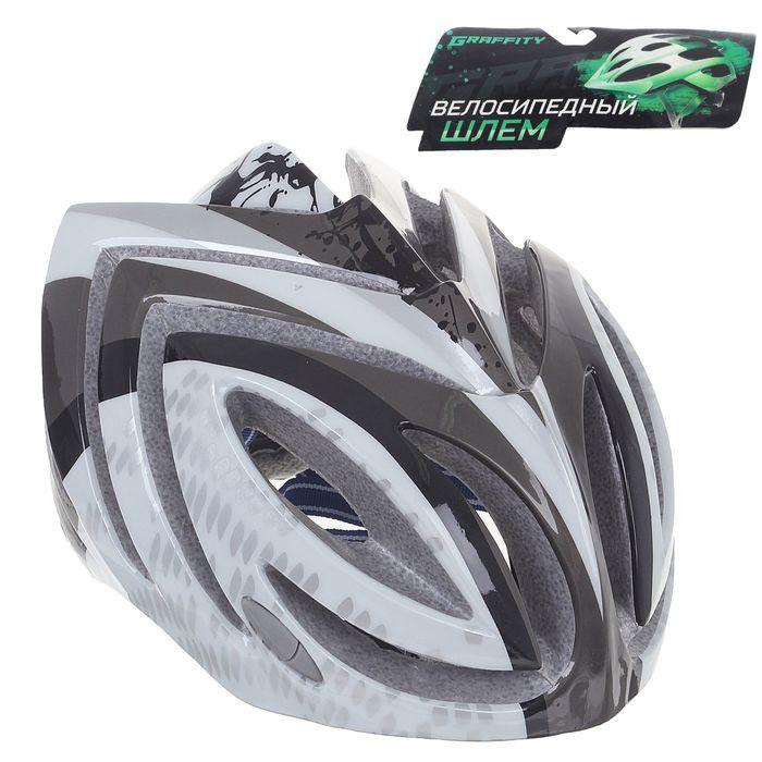 Купить со скидкой Шлем велосипедиста взрослый ОТ-T23, черно-белый, диаметр 54 см