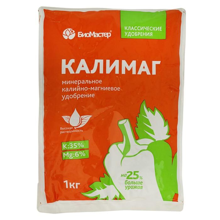Удобрение минеральное БиоМастер Калимаг, гум., 1 кг фото
