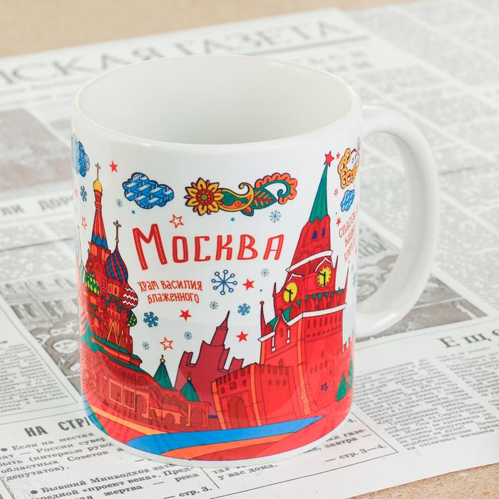 "Кружка с сублимацией, вектор, цветная ""Москва"", 300 мл"